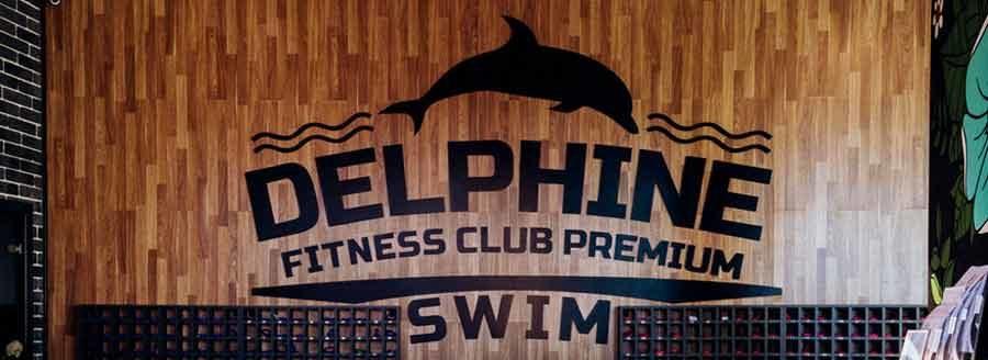 Фитнес клуб Delphie Swim